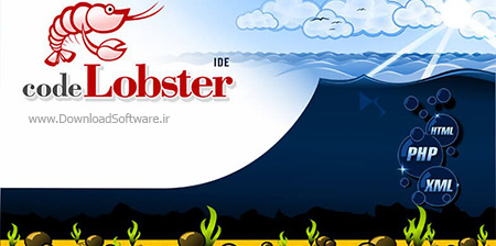 دانلود CodeLobster IDE