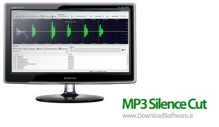 دانلود MP3 Silence Cut