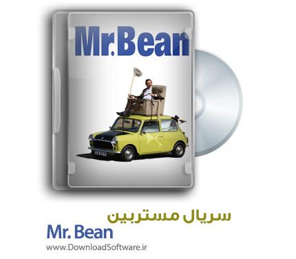 دانلود سریال مستربین Mr. Bean