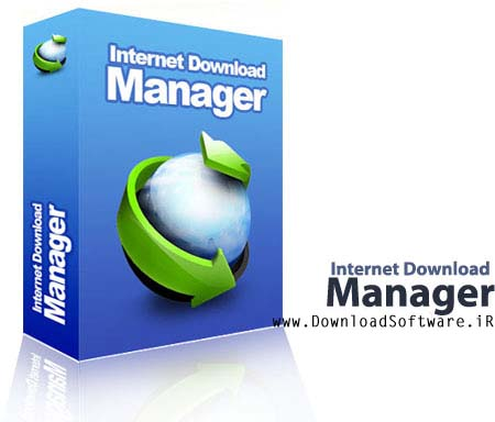دانلود نرم افزار Internet Download Manager