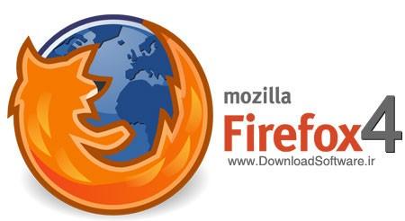 دانلود مرورگر mozillaFireFox 4.0 final