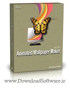 برنامه ساخت والپیپرهای متحرک دسکتاپ Animated Wallpaper Maker 2.5.6