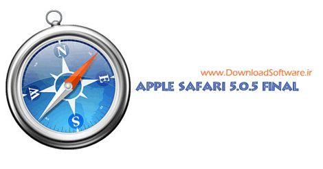دانلود مرورگر زیبا، پرسرعت و حرفه ای Safari 5.1.5 Final با لینک مستقیم