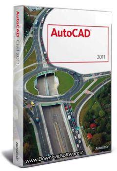 دانلود کتاب آموزش فارسی اتوکد AutoCad 2011 learning
