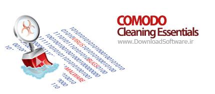 Comodo Cleaning Essentials