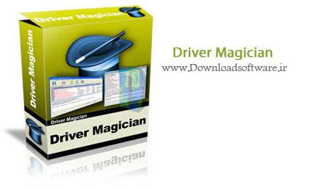 دانلود نرم افزار Driver Magician 3.61 مدیریت و به روزرسانی درایورها