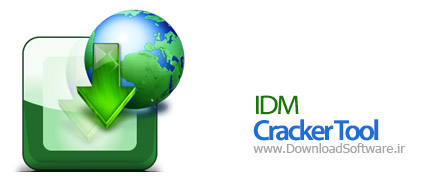 IDM Cracker Tool