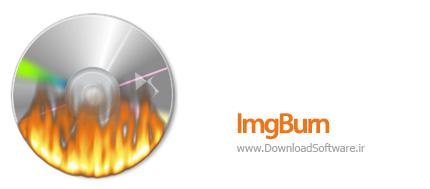 دانلود ImgBurn نرم افزار رایت راحت و آسان