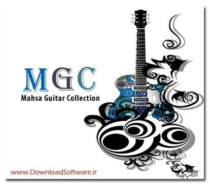 دانلود مجموعه زنگ گیتار مهسا Mahsa Guitar Collection با لینک مستقیم