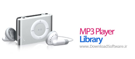 MP3 Player Library