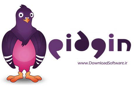 دانلود نرم افزار مسنجر Pidgin v2.7.11 Portable با لینک مستقیم