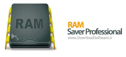 دانلود نرم افزار RAM Saver Professional بهینه سازی رم کامپیوتر