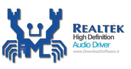 دانلود نرم افزار Realtek High Definition Audio Drivers - برنامه درایور کارت صدا