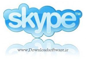 دانلود نرم افزار تماس رایگان صوتی و تصویری با سراسر دنیا با Skype 5.3.0.116