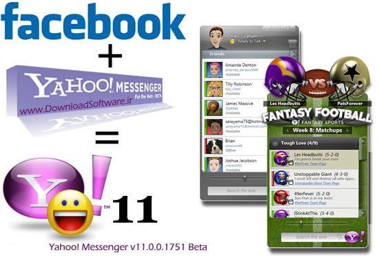 دانلود نرم افزار Yahoo! Messenger v11.0.0.1751 Beta با لینک مستقیم