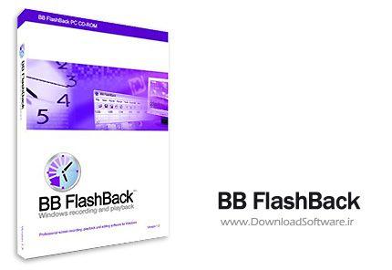 دانلود BB FlashBack Pro v2.7.4.1551 - نرم افزار فیلم برداری از صفحه نمایش