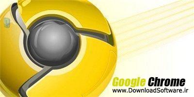 مرورگر سریع گوگل کروم Google Chrome 12.0.742.91 Final