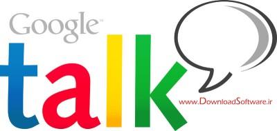 دانلود پلاگین لازم برای چت صوتی و تصویری از طریق سرویس چت گوگل