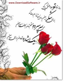 اس ام اس تبریک تولد - وب سایت دانلود سافت ور به روز ترین مرجع دانلود در ایران