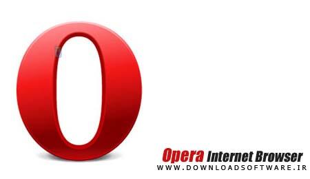 نسخه جدید و نهایی مرورگر اینترنتی سریع و قدرتمند Opera 11.50 Final