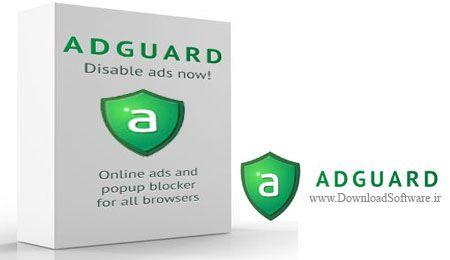 دانلود Adguard + Premium Nightly - امنیت در وب گردی