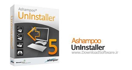 Ashampoo-UnInstaller