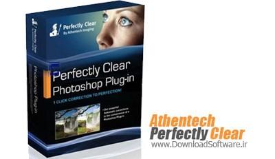 دانلود نرم افزار Athentech Perfectly Clear - پلاگین اصلاح تصاویر در فتوشاپ
