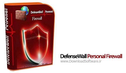 DefenseWall-Personal-Firewall