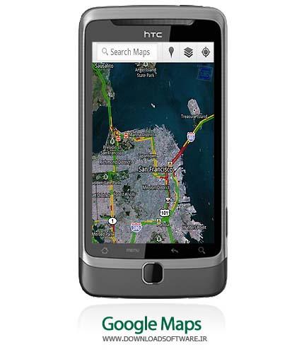 دانلود گوگل مپ Google Maps - گوگل مپز مکان یابی موبایل اندروید