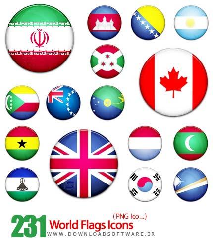 دانلود آیکون پرچم کشورها - World Flags Icons - وب سایت دانلود سافت ور