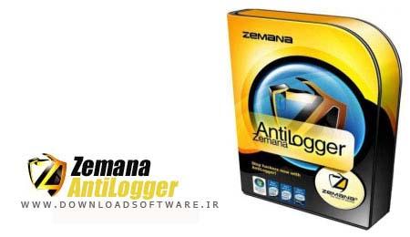 دانلود نرم افزار حفظ کامل امنیت اطلاعات با Zemana AntiLogger