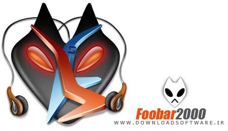 دانلود نرم افزار foobar2000 - پلیر سریع و قدرتمند فایلهای صوتی