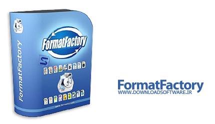 دانلود نرم افزار Format Factory - مبدل قدرتمند و حرفه ای
