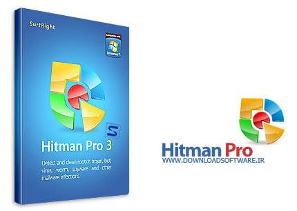 دانلود برنامه HitmanPro - نرم افزار آنتی ویروس
