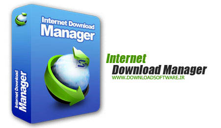 Internet Download Manager v6.07 Build 8 دانلود منیجر قدرتمند Internet Download Manager v6.07 Build 8