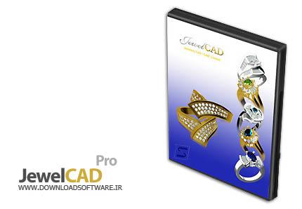 دانلود JewelCAD Pro