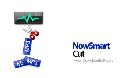 NowSmart-Cut
