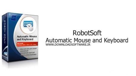RobotSoft-Automatic-Mouse-and-Keyboard