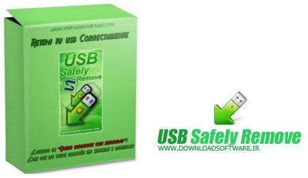 دانلود نرم افزار USB Safely Remove برنامه مدیریت اتصالات USB