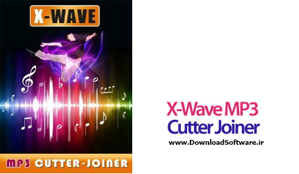 x-wave mp3 cutter joiner 3.0 serial code