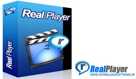دانلود نرم افزار RealPlayer نرم افزار دریافت و پخش رسانه های آنلاین