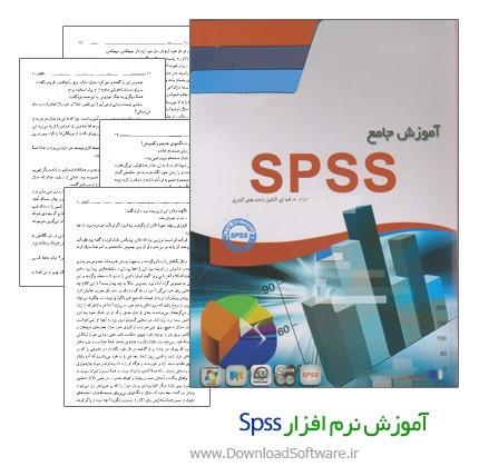 SPSS learning pdf book