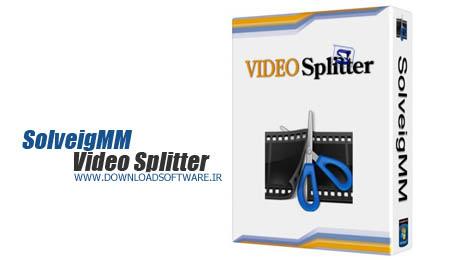 دانلود نرم افزار SolveigMM Video Splitter - نرم افزار حذف قسمتی از فیلم