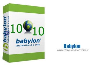 babylon10