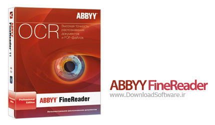 ABBYY-FineReader