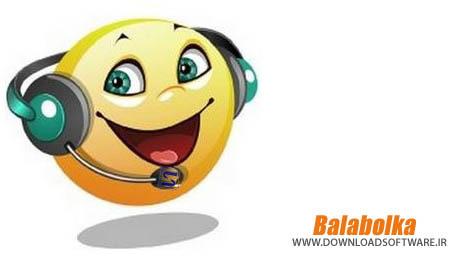 دانلود نرم افزار Balabolka برنامه تبدیل نوشتار به گفتار
