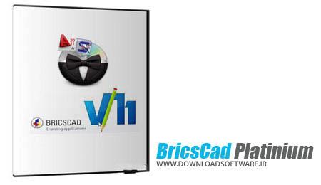 دانلود Bricsys BricsCAD Ultimate نرم افزار نقشه کشی حرفه ای