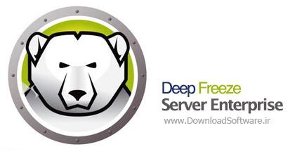 Deep Freeze Server Enterprise
