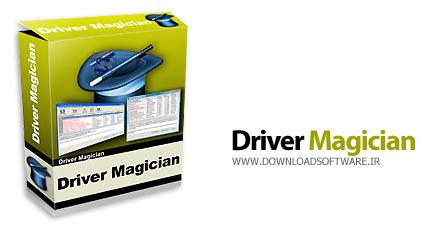 دانلود Driver Magician + Lite + Portable مدیریت درایورهای قطعات رایانه