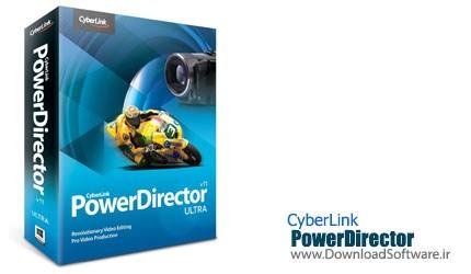 دانلود CyberLink PowerDirector - نرم افزار تدوین حرفه ای فیلم برای کامپیوتر